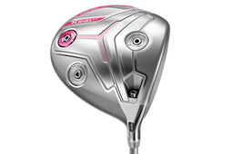 Cobra King F7 Silver Ladies Driver