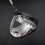 Speed and Forgiveness from a New and Innovative Shape